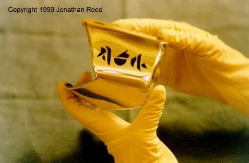 jonathan reed bracelet